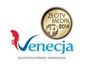 Золотая медаль BUDMA '2014