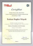 Сертификат-15