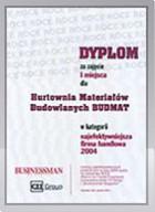 Сертификат-13
