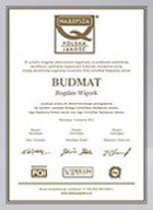 Сертификат-12